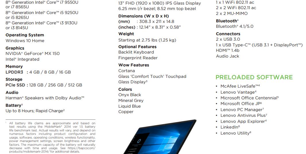 インテルから第9世代のモバイルcpuが発売か ドイツでほのぼの生活